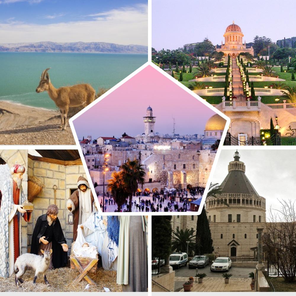 Иерусалим, Вифлеем, Галилея, Мёртвое море и Хайфа - Акция
