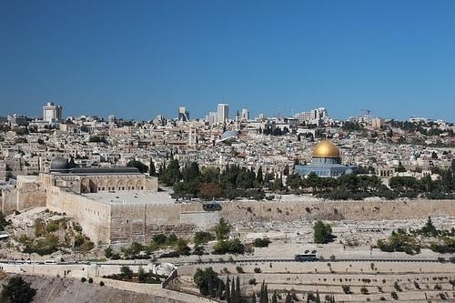 Иерусалим обзорный. Яд Вашем