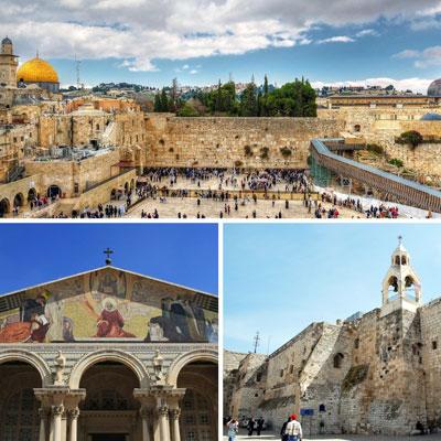 В Израиль на выходные