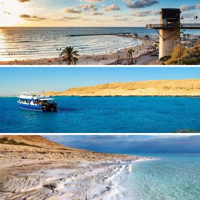 Три моря - Мёртвое, Красное и Средиземное