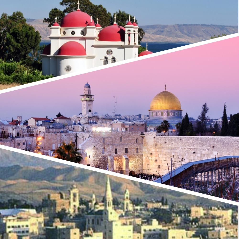 Иерусалим, Вифлеем, Галилея