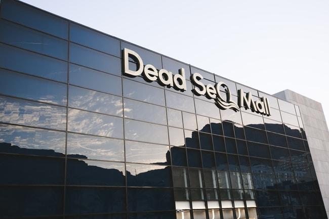 Новый торговый центр на Мёртвом море «Dead Sea Mall»