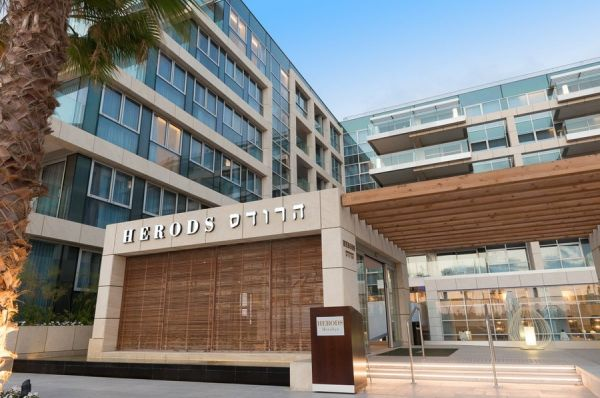 Herods Herzliya